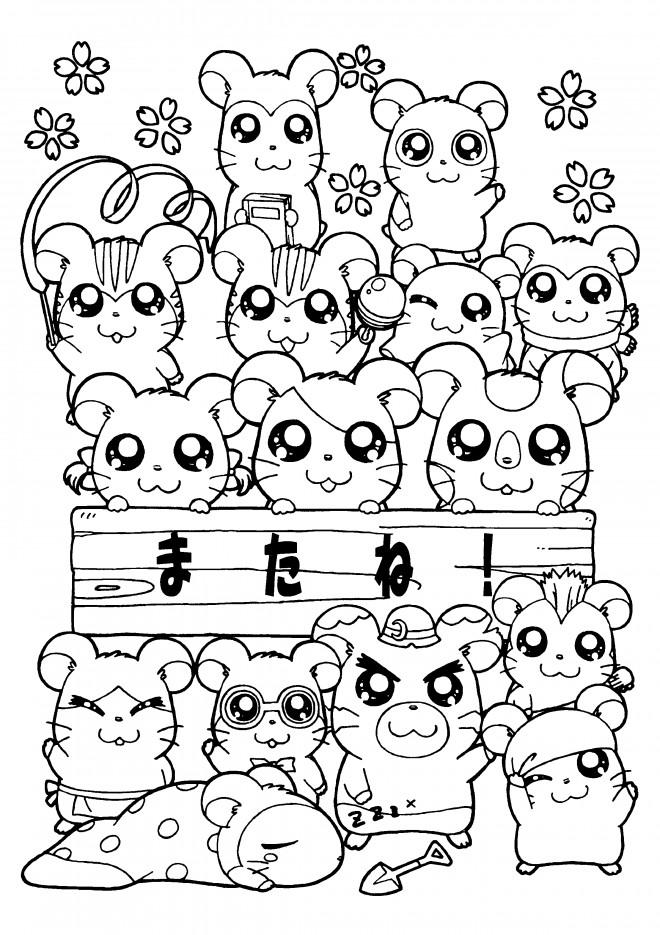 Coloriage et dessins gratuits Hamtaro: La famille des hamsters à imprimer