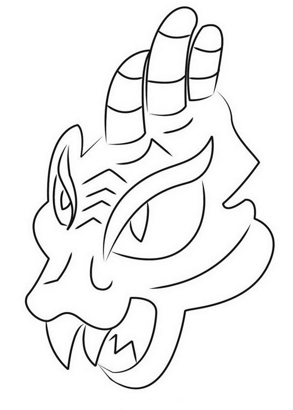 Coloriage et dessins gratuits Invizimals Star Dragon dessin à imprimer