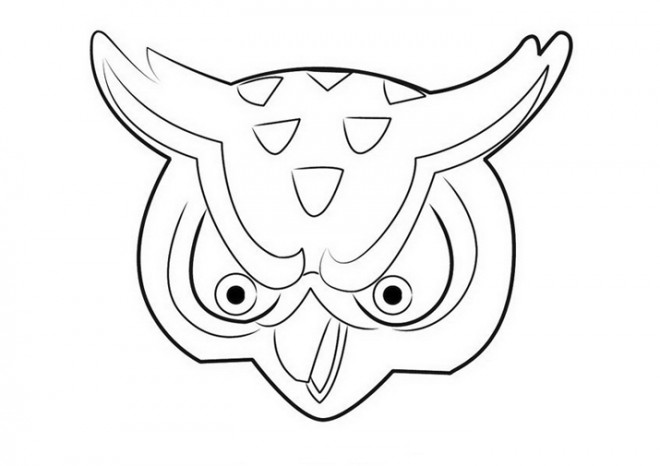 Coloriage et dessins gratuits Invizimals tête de Dragon à imprimer