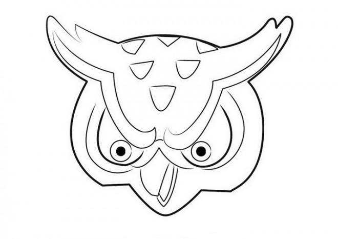 Coloriage invizimals t te de dragon dessin gratuit imprimer - Dessin de tete de dragon ...