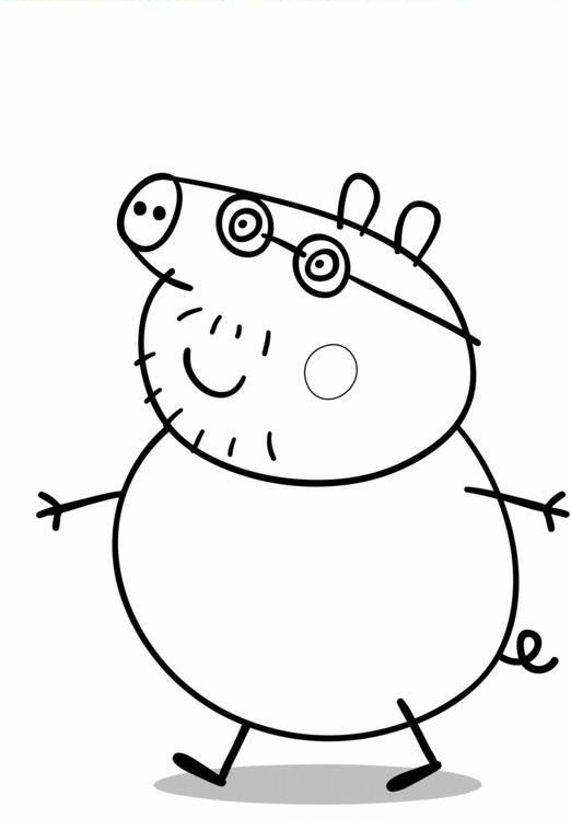 Coloriage et dessins gratuits Peppa Pig 40 à imprimer