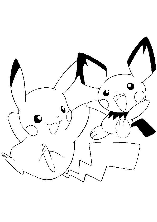 Coloriage et dessins gratuits Pikachu 41 à imprimer