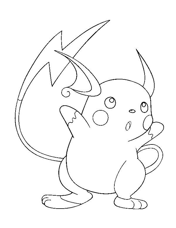 Coloriage et dessins gratuits Pikachu 49 à imprimer