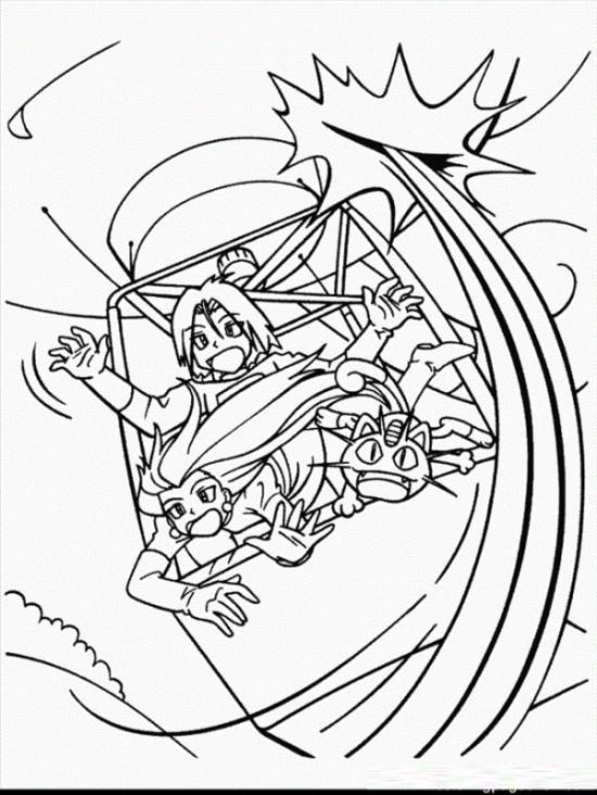 Coloriage et dessins gratuits Pikachu 52 à imprimer