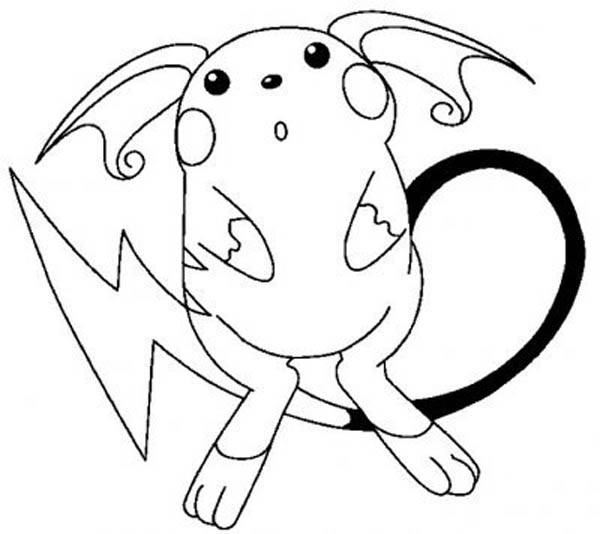 Coloriage pok mon magique dessin gratuit imprimer - Pikachu dessin anime ...