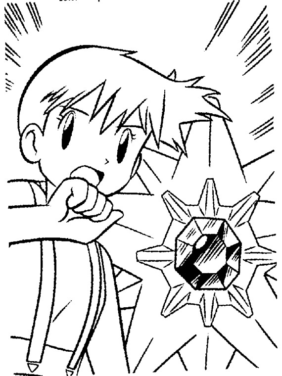 Coloriage et dessins gratuits Ondine combat étoile de mer à imprimer