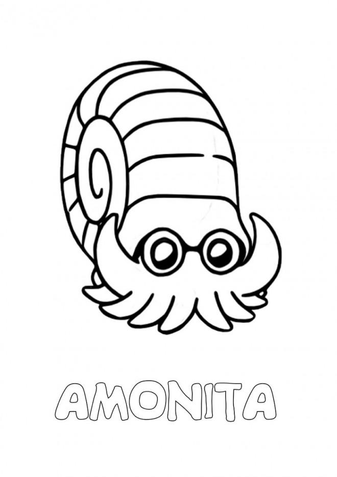 Coloriage et dessins gratuits Pokémon Amonita à imprimer