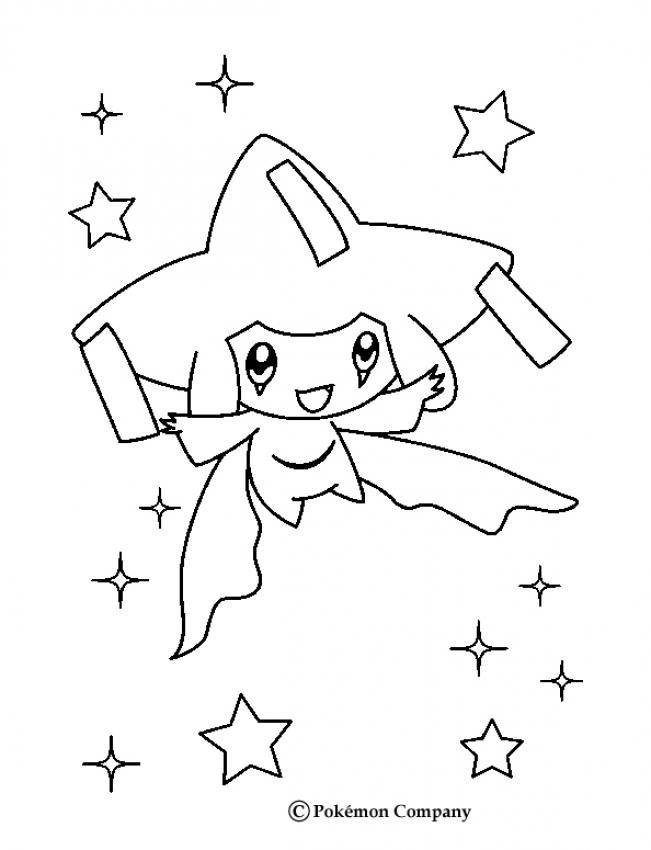 Coloriage et dessins gratuits Pokémon Kapoera à imprimer