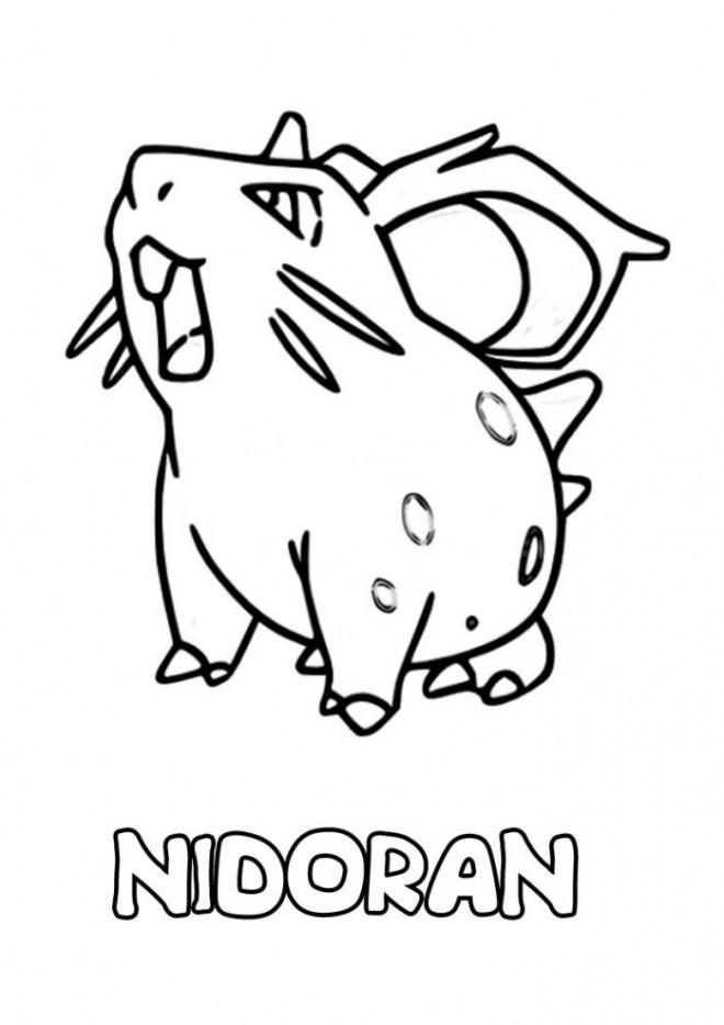 Coloriage pokemon nidoran en ligne dessin gratuit imprimer - Coloriage pokemon en ligne ...