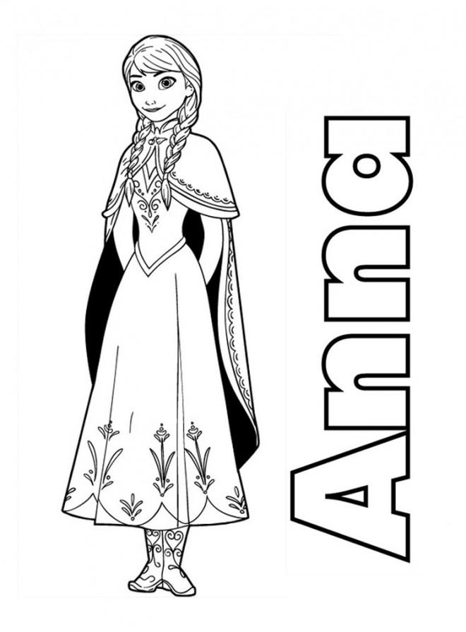 Coloriage et dessins gratuits Reine des Neiges à imprimer gratuitement à imprimer