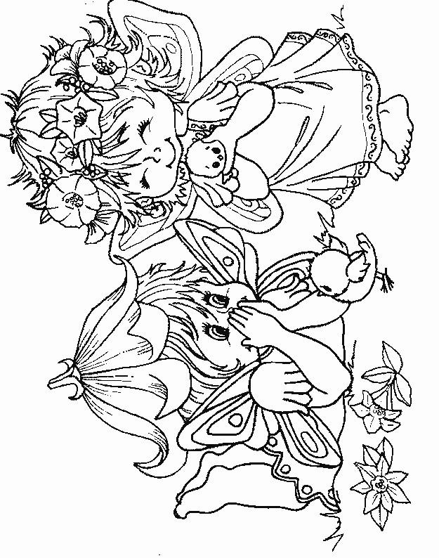 Coloriage et dessins gratuits Sarah Kay s'amuse à imprimer