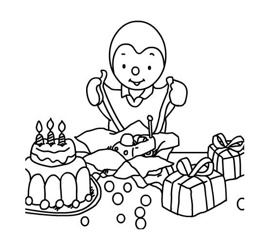 Coloriage dessin l 39 anniversaire de tchoupi dessin gratuit imprimer - Tcoupie et doudou ...