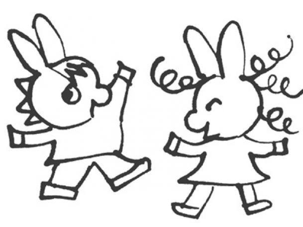 Coloriage et dessins gratuits Nana et Trotro jouent à imprimer