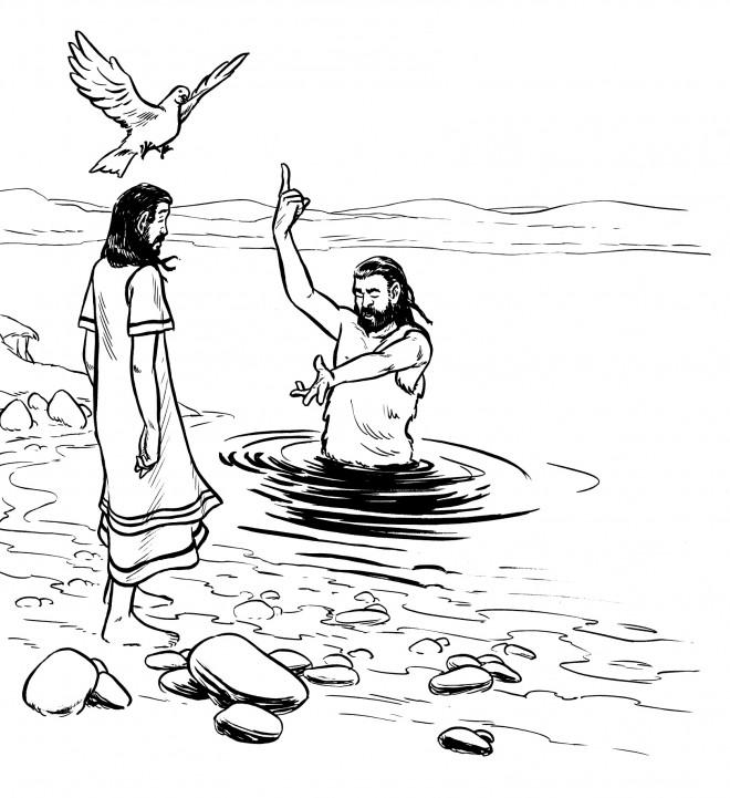 Coloriage et dessins gratuits Baptême chrétien à imprimer
