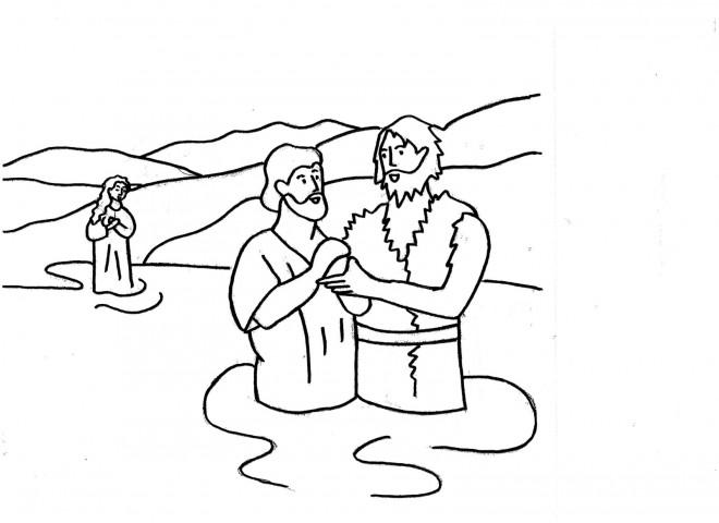 Coloriage et dessins gratuits Baptême de Jésus dans L'eau à imprimer