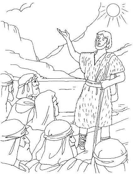 Coloriage et dessins gratuits Baptême de Jésus sacrement à imprimer