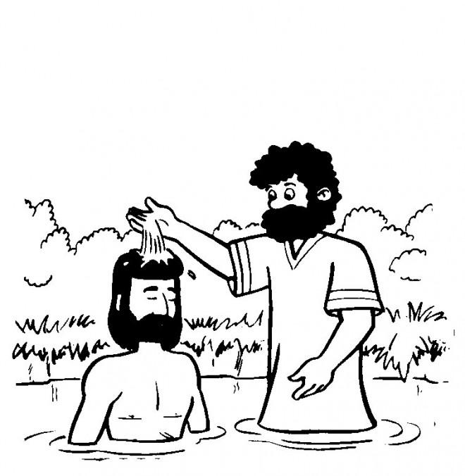 Coloriage et dessins gratuits Les Rituels Baptême de Jésus à imprimer