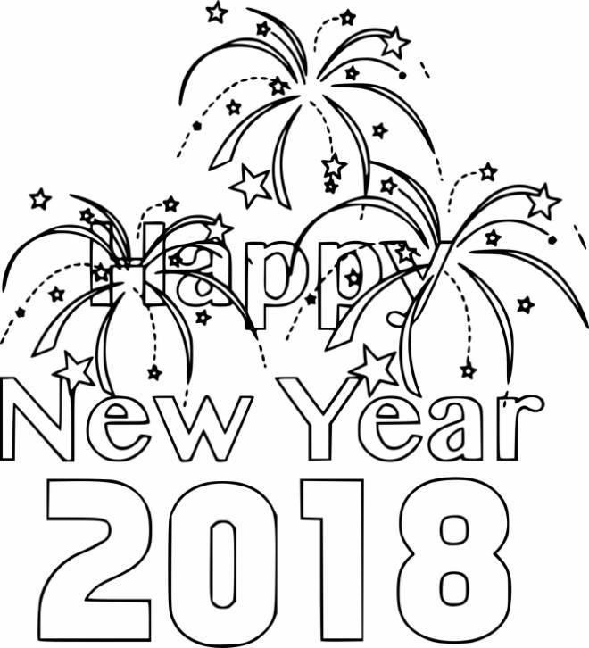 Coloriage et dessins gratuits Bonne année 2018 à imprimer