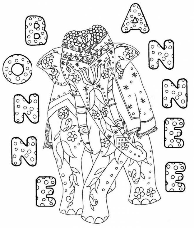 Coloriage et dessins gratuits Coloriage anti-stress Bonne annee 2 à imprimer