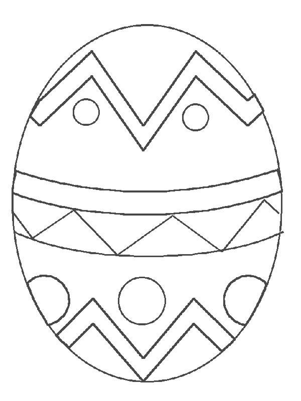 Coloriage et dessins gratuits Oeuf de pâques stylisé à imprimer