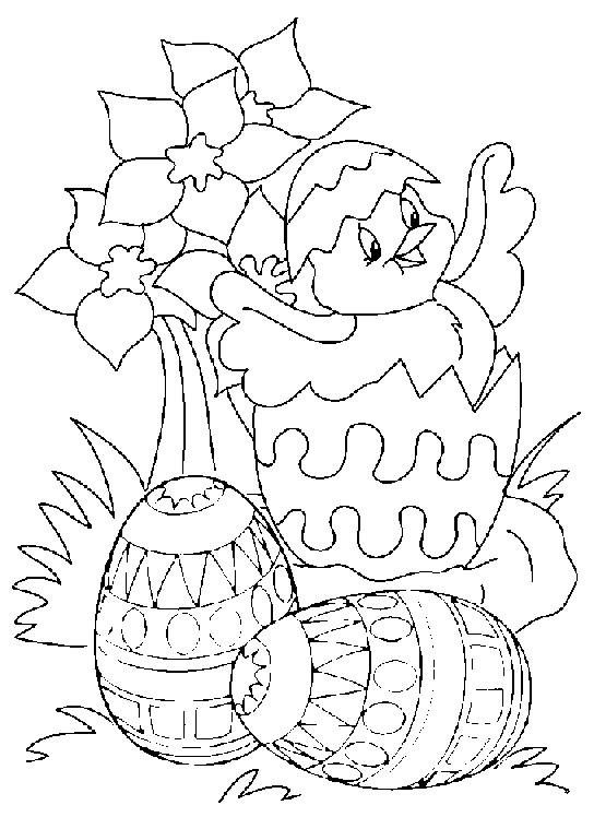 Coloriage et dessins gratuits Poussin Pâques  maternelle à imprimer