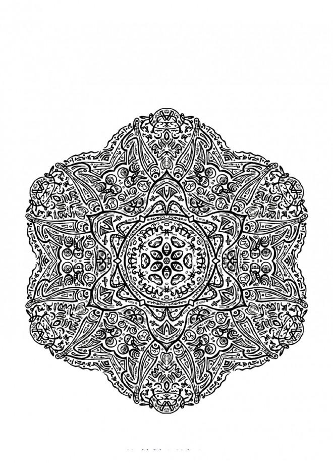 Coloriage et dessins gratuits Adulte Art Mandala au Crayon à imprimer