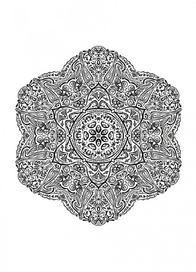 Coloriage et dessins gratuits mandala Difficile à découper à imprimer