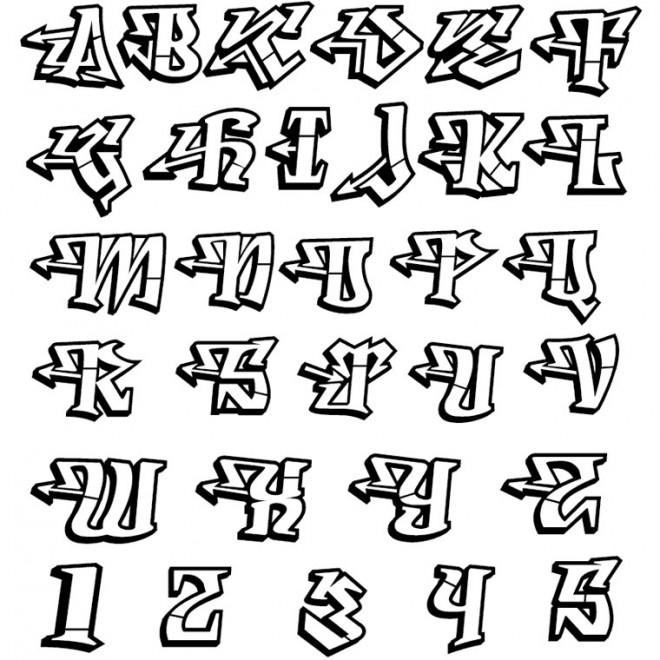 Coloriage et dessins gratuits Lettres de l'Alphabet vectoriel à imprimer