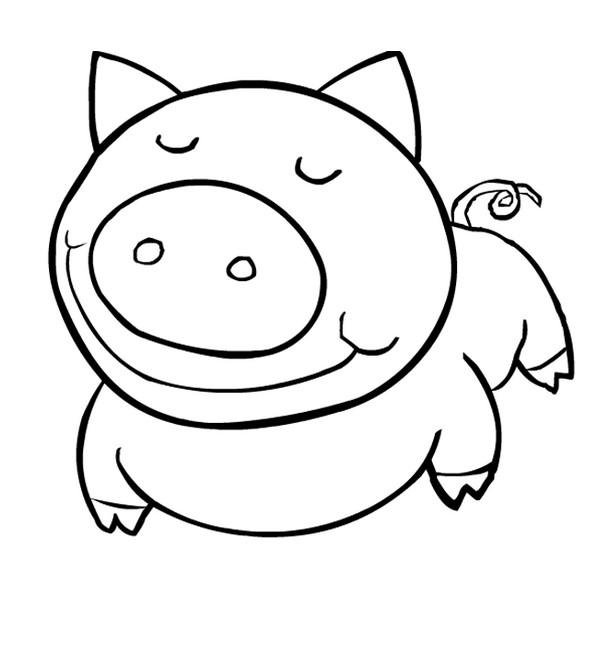 Coloriage Animaux En Ligne 20 Dessin Gratuit à Imprimer