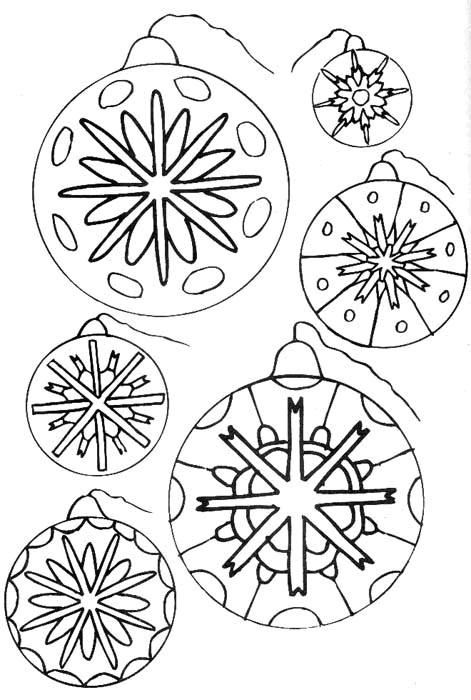 Coloriage et dessins gratuits Boule de Noel à colorier à imprimer