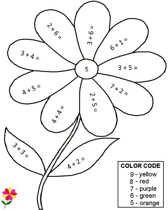 Coloriage et dessins gratuits Magique Addition pétales et feuilles de fleur à imprimer