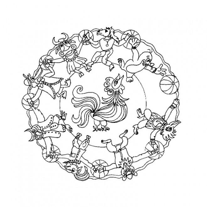 Coloriage Mandala Animaux 27 Dessin Gratuit 224 Imprimer