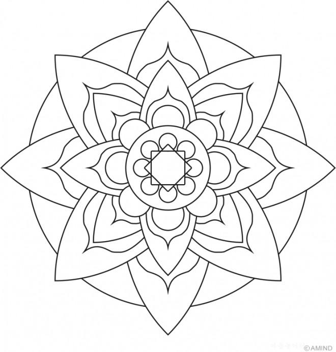 Latest Dessin Gratuit Mandala Facile En Ligne Colorier Et Imprimer With Coloriage En Ligne Mandala