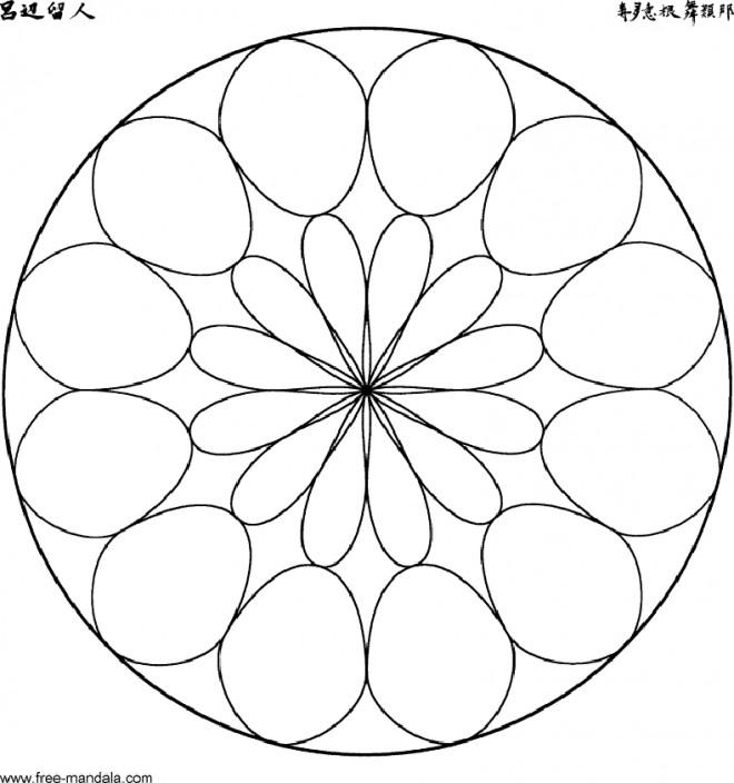 Coloriage et dessins gratuits Mandala Facile en cercle à imprimer