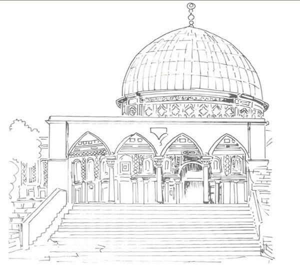 Coloriage et dessins gratuits Mosquée Jérusalem à imprimer