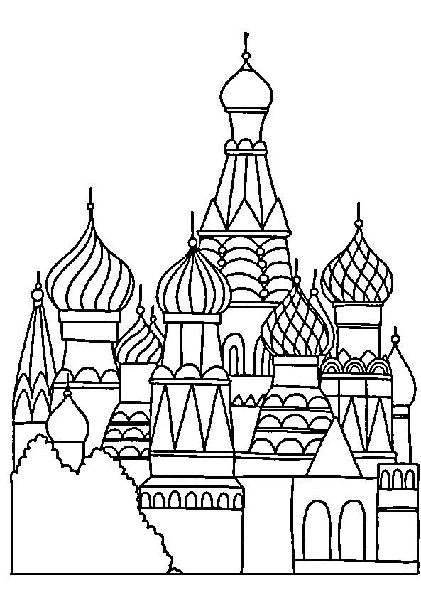 Coloriage et dessins gratuits Palais à Moscow à imprimer