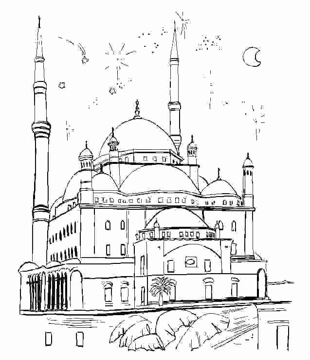 Coloriage et dessins gratuits Palais Turk en ligne à imprimer