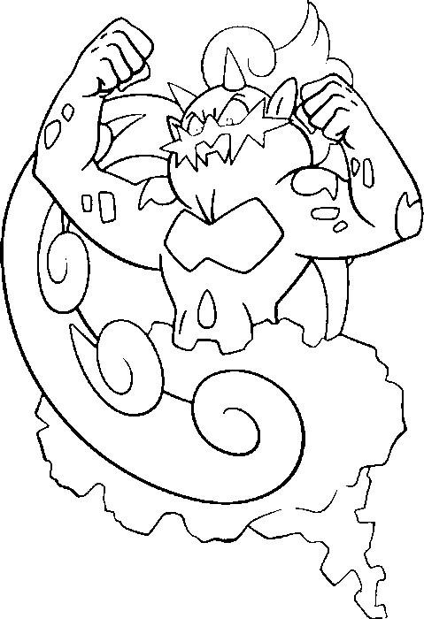 Coloriage et dessins gratuits Pokémon Ex à télécharger à imprimer