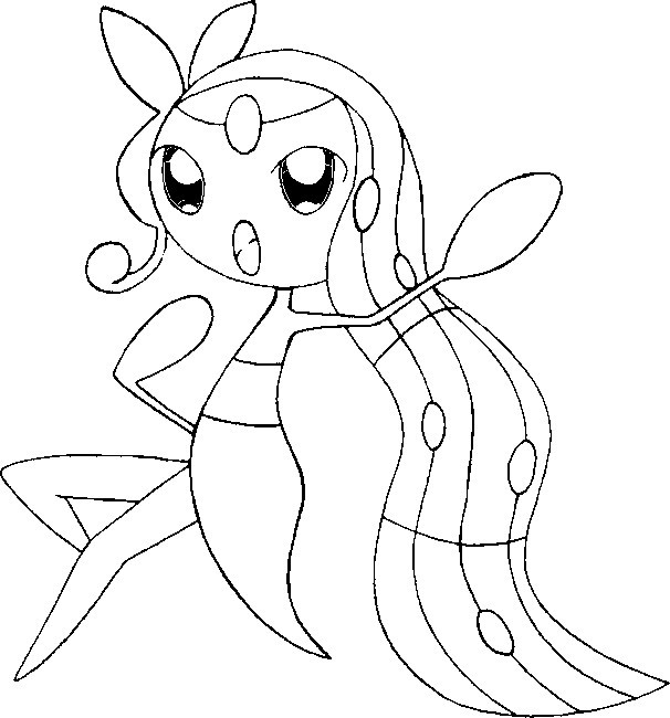 Coloriage Pokémon Ex Facile à Colorier