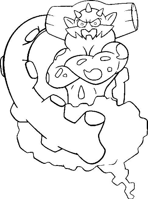 Coloriage et dessins gratuits Pokémon Ex pour Garçon à imprimer