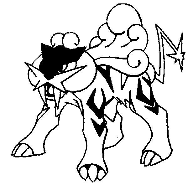 Coloriage Pokemon Oniglali En Couleur Dessin Gratuit A Imprimer
