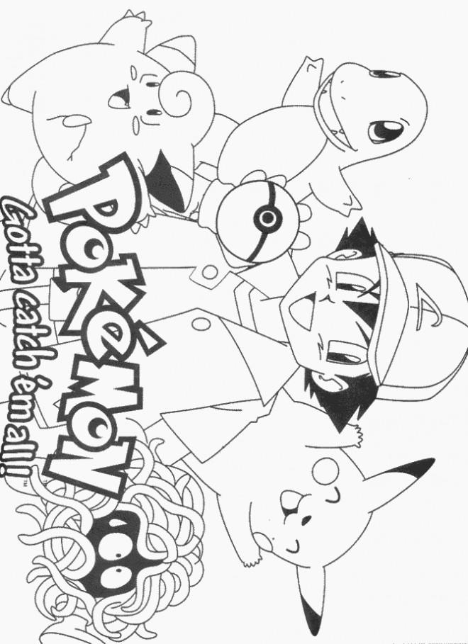 Coloriage et dessins gratuits Affiche de Série Les Pokémon à imprimer
