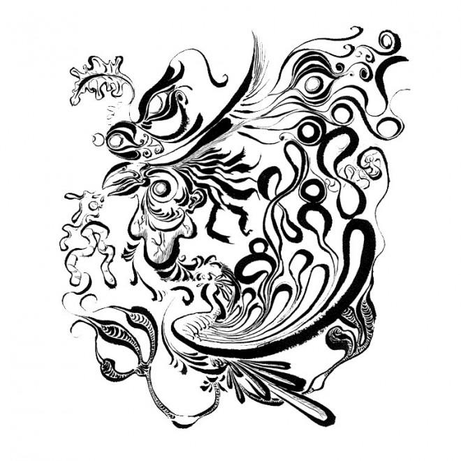 Coloriage et dessins gratuits Psychédélique noir et blanc à imprimer