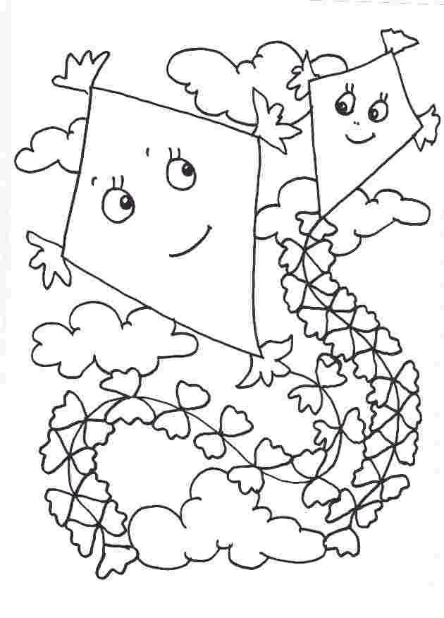 Coloriage et dessins gratuits Cerf-volant dans le ciel à imprimer
