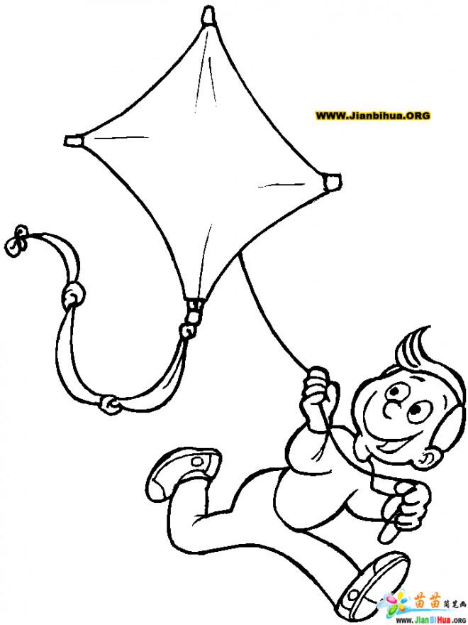 Coloriage et dessins gratuits Cerf-volant piloté par L'enfant à imprimer