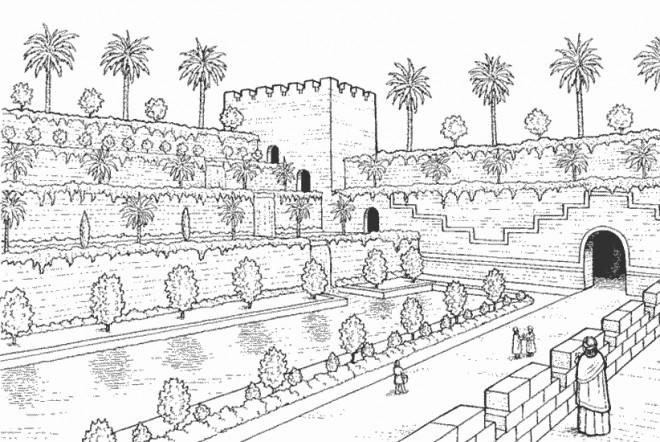 Coloriage et dessins gratuits Jardin historique à imprimer
