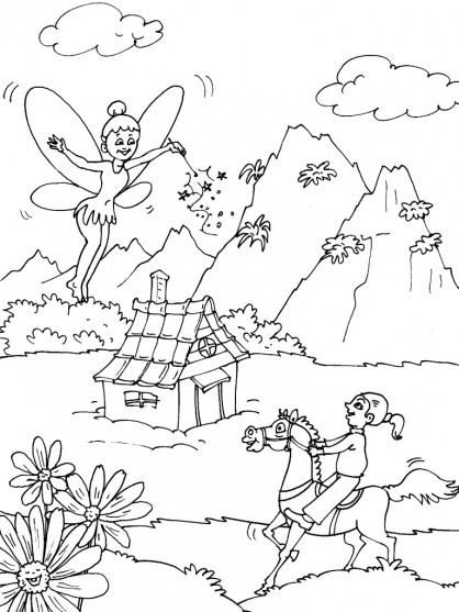 Coloriage et dessins gratuits Montagne magique à imprimer