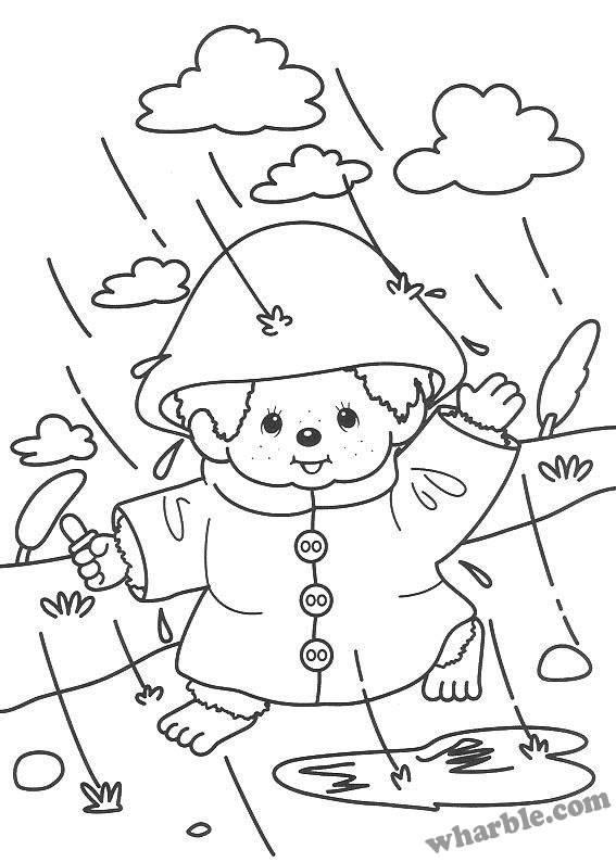 Coloriage et dessins gratuits Petit ours s'amuse sous la Pluie à imprimer