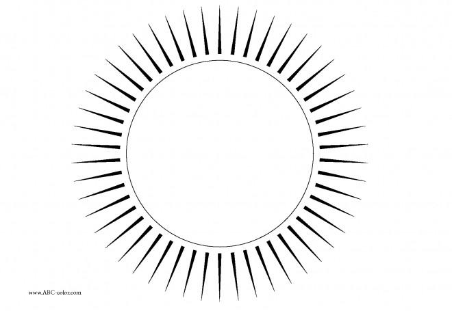 Coloriage et dessins gratuits Soleil sur ordinateur à imprimer
