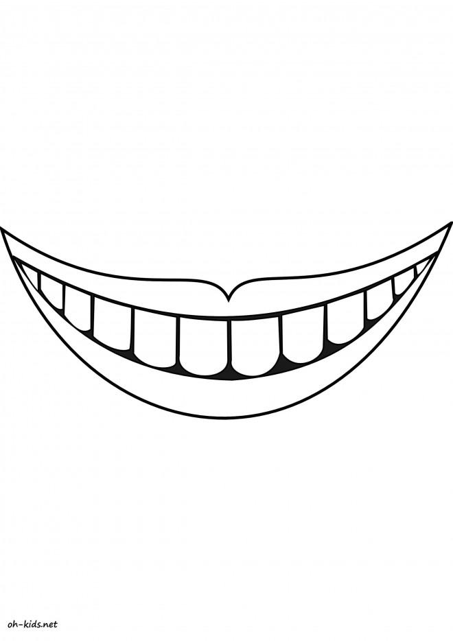 Coloriage dents bouche dessin gratuit imprimer - Dessin de bouche a imprimer ...